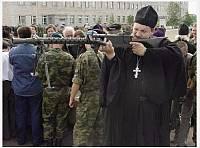 خشونت در مسیحیت